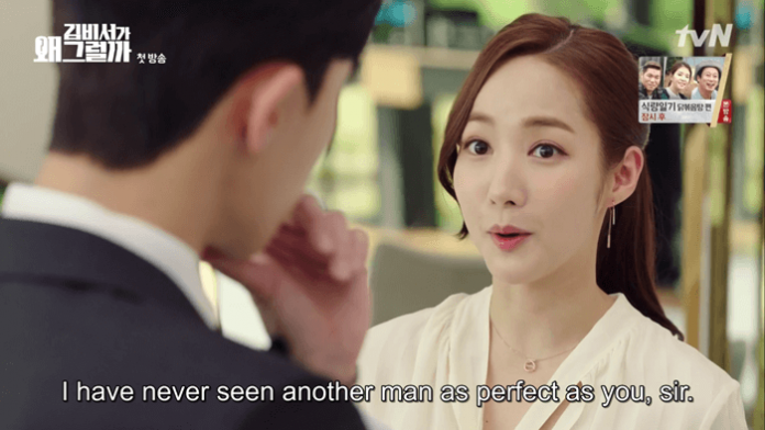 Review Drama Korea What's Wrong With Secretary Kim Ep 1 - Ep 16