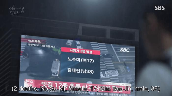 LIVE: Review & Rekap Drama Korea Thirty But Seventeen (Still 17) Ep.1 – Ep.32 88