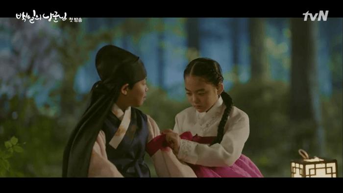 LIVE: Review & Rekap Drama Korea 100 Days My Prince Ep.1 - Ep.16 11