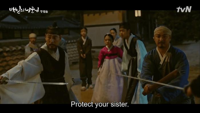 LIVE: Review & Rekap Drama Korea 100 Days My Prince Ep.1 - Ep.16 14