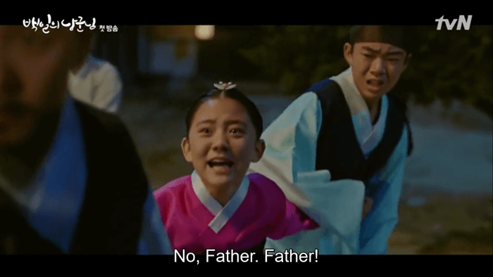 LIVE: Review & Rekap Drama Korea 100 Days My Prince Ep 1 - Ep 16