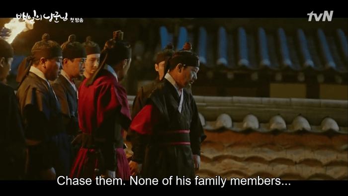 LIVE: Review & Rekap Drama Korea 100 Days My Prince Ep.1 - Ep.16 16