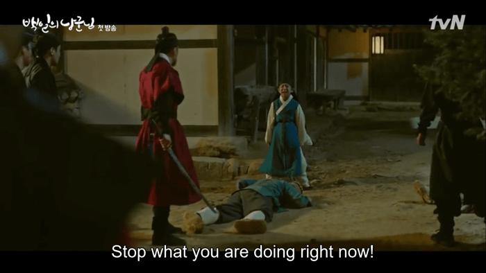 LIVE: Review & Rekap Drama Korea 100 Days My Prince Ep.1 - Ep.16 17