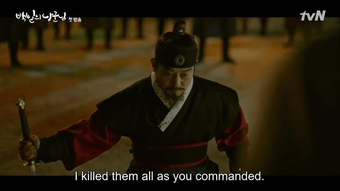 LIVE: Review & Rekap Drama Korea 100 Days My Prince Ep.1 - Ep.16 18