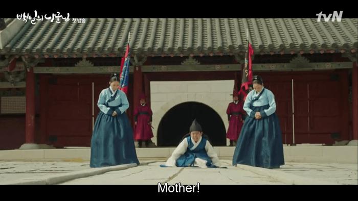 LIVE: Review & Rekap Drama Korea 100 Days My Prince Ep.1 - Ep.16 20