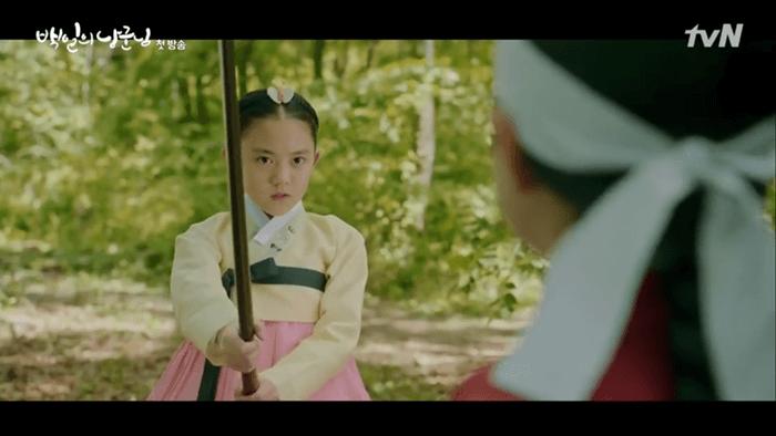 LIVE: Review & Rekap Drama Korea 100 Days My Prince Ep.1 - Ep.16 8