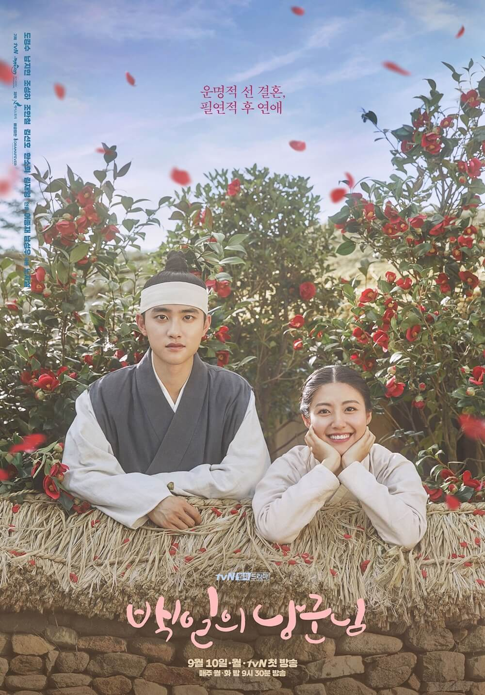 LIVE: Review & Rekap Drama Korea 100 Days My Prince Ep 1 - Ep 16