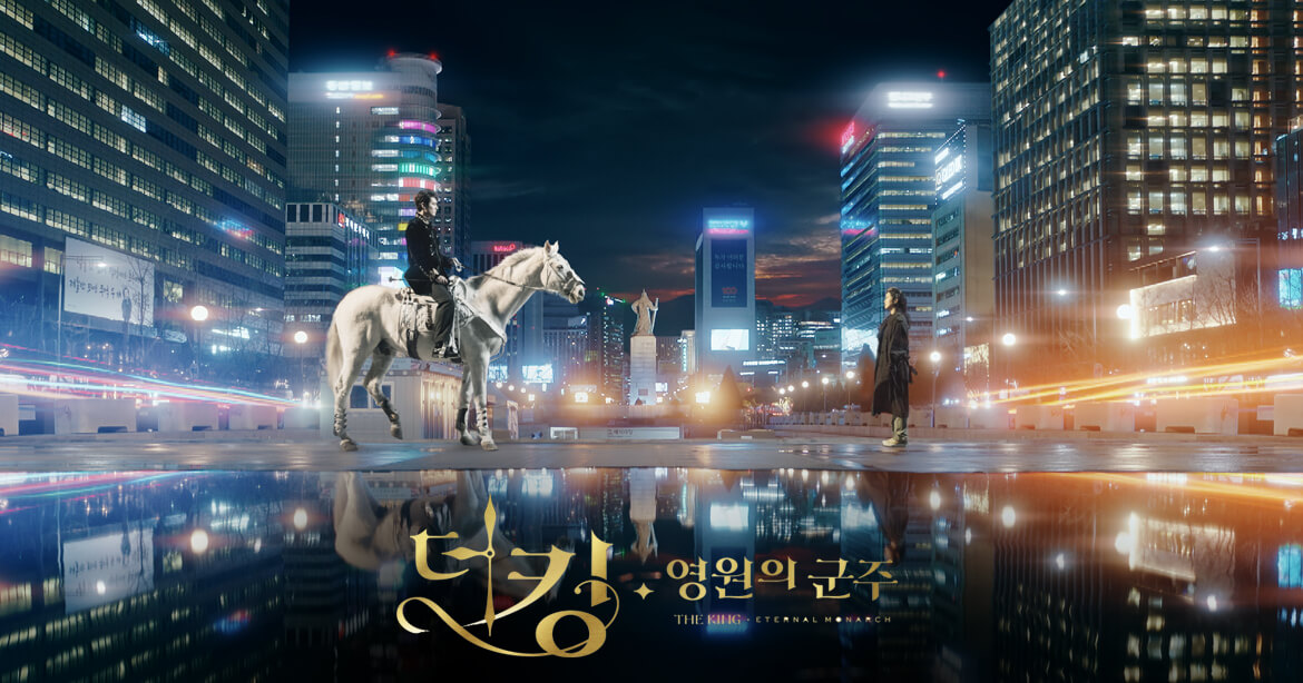 (LIVE) Sinopsis & Review Drama Korea The King: Eternal Monarch Ep.1 – Ep.16 14