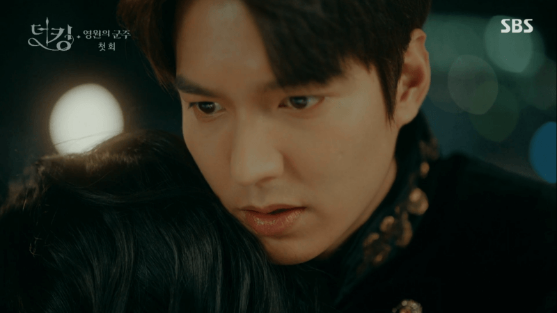 (LIVE) Sinopsis & Review Drama Korea The King: Eternal Monarch Ep.1 – Ep.16 25