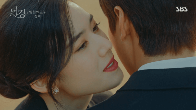 (LIVE) Sinopsis & Review Drama Korea The King: Eternal Monarch Ep.1 – Ep.16 21