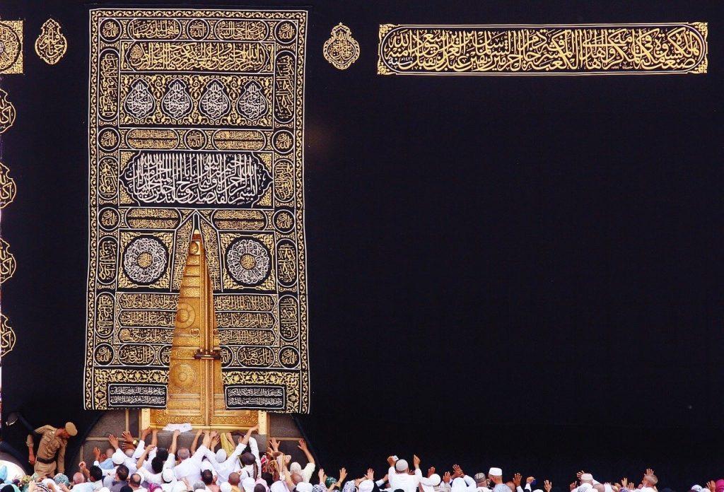 Tips Memilih dan Pengalaman Buka Tabungan Haji Terbaik 2021 yang Terhubung SISKOHAT 1